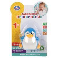 <b>Заводные игрушки</b> | My-shop.ru