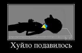 Среди боевиков растет недовольство невыплатами, все больше дезертиров. Кремль вынужден рассчитывать только на россиян, - Лысенко - Цензор.НЕТ 6831