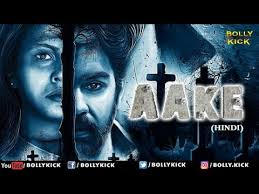 Aake Full Movie | Hindi Dubbed Movies 2019 Full Movie ...
