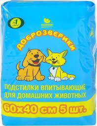 """<b>Подстилки</b> для домашних животных """"<b>Доброзверики</b> ..."""
