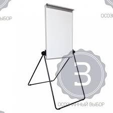 Доска-флипчарт <b>BRAUBERG</b> магнитно-маркерная, <b>70х100 см</b> ...