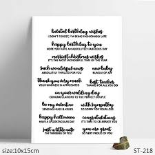 <b>ZhuoAng</b> Heartfelt Birthday Blessing Clear Stamps/Seals For DIY ...