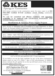 construction manager jobs vacancies in sri lanka top jobs kes construction manager best job site in sri lanka cv lk