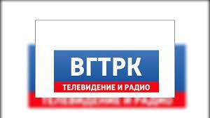 Ответ гендиректора ВГТРК Олега Добродеева на запрос ...