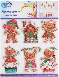 <b>Украшения</b> для интерьера купить в интернет-магазине OZON.ru