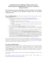 army warrant officer resume examples  warrant officer resume    certified police officer resume