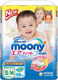 <b>Moony Подгузники</b>-трусики размер <b>S</b>/<b>M 5</b>-<b>10 кг</b> 58 шт — купить в ...