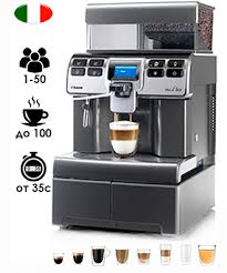 <b>SAECO AULIKA TOP</b> HIGH SPEED CAPPUCCINO V2 с ...