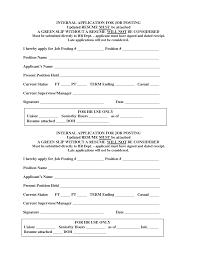 resume for job application example  job application resume    sample job application resume format
