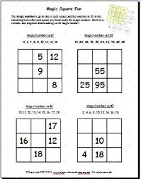 Magic Square Worksheets Are Fun And Help Kids Buld Math Skills.Magic Square Worksheets
