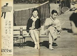 「1959年 - 『週刊文春』創刊号」の画像検索結果