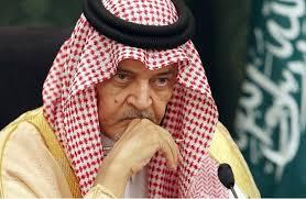 الأمير سعود بن فيصل بن عبد العزيز آل سعود