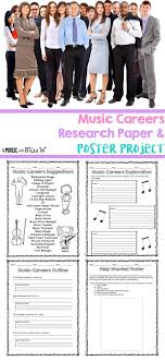17 best ideas about high school research projects i m planning to use this music careers research project after my concert this year