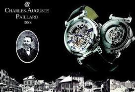 <b>Часы Charles Auguste Paillard</b>: купить оригинал по выгодной цене