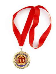 """<b>Медаль</b> металлическая """"<b>Юбилей</b> 55"""" оптом от производителя"""