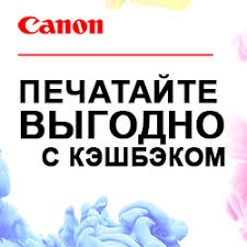 <b>Картридж Canon 054</b> Черный (Black) — купить, цена и ...