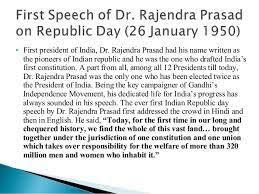 republic day speech in english for teachers republic day