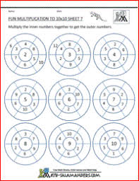 1000+ images about morning starters on Pinterest | Multiplication ...1000+ images about morning starters on Pinterest | Multiplication worksheets, Worksheets and Christmas math worksheets