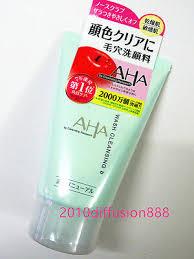 Japón No.1 <b>B&c</b> laboratorios de investigación de Limpieza <b>Aha</b> por ...