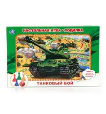 <b>Настольная игра</b>-<b>ходилка Умка Танковый</b> бой, артикул ...