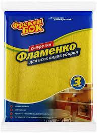 Фрекен бок <b>салфетка для уборки вискозная</b> фламенко 3,3мл ...