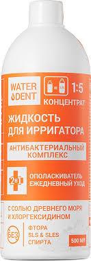 """<b>Waterdent Жидкость для ирригатора</b> """"Антибактериальный ..."""