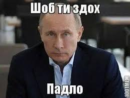 """Украина делает все возможное для возвращения Сущенко из """"застенков КГБ"""", - Порошенко встретился с семьей журналиста - Цензор.НЕТ 2965"""