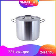 <b>Кастрюля</b> 9.0 <b>л Appetite</b> Professional (SH12902-24 см) - купить ...