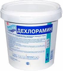 <b>Средство для очистки Маркопул</b> ДЕХЛОРАМИН Кемиклс 1кг ...