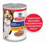 <b>Корм для собак</b> - <b>Hill's</b> в ЮниЗоо - купить корм для собак с ...
