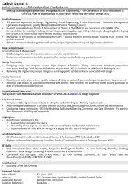 account manager resume format yourmomhatesthis help writing basic account manager resume format yourmomhatesthis sample resume for software tester resumes computer engineer sample resume