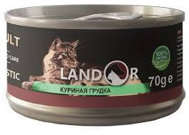 Корм для кошек <b>Landor Куриная</b> грудка — купить по выгодной ...