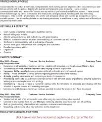 cv services jobs  stahfsi cv services jobs job resumecashier customer service assistant cv example job resumecashier template excellent customer service