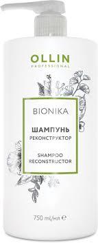 <b>Ollin Шампунь реконструктор BioNika</b> Shampoo Reconstructor 750 ...