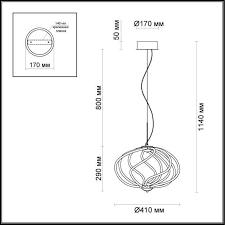 10 892 ₽ <b>Подвесной светодиодный светильник Odeon</b> Light Leona