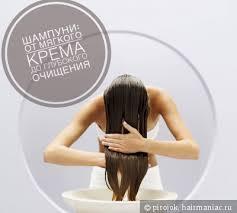 6 <b>шампуней для вьющихся волос</b> на все случаи жизни / Отзывы о ...