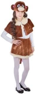 Женские <b>костюмы</b> (комплекты) с <b>юбкой</b> – купить в интернет ...