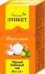 <b>Чай</b> ТМ«<b>Этикет</b>» <b>бергамот</b> (пакетированный)
