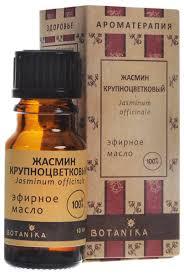<b>Эфирные масла</b> купить в интернет-магазине OZON.ru
