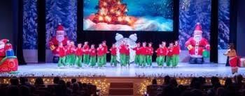 "<b>Маленьких</b> калужан приглашают на ""<b>Новогодние приключения</b> в ..."