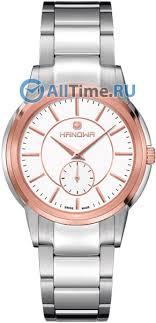 <b>Мужские</b> швейцарские наручные <b>часы Hanowa 16-5038.12.001</b>