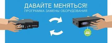 <b>Антенна комнатная</b> DVB-T2 активная <b>PERFEO</b> PF-TV4563 <b>STELLA</b>