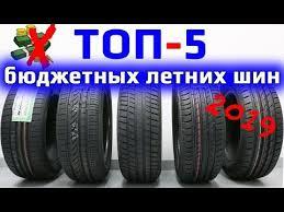 <b>Dunlop SP Sport LM 704</b>: обзор летних шин   КОЛЕСО.ру - YouTube
