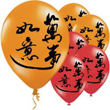 <b>Chinese New Year</b> Party   Party Delights
