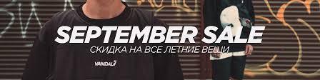 <b>Molotov</b> Streetwear | ВКонтакте