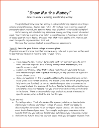 essay of scholarship best essay for scholarship