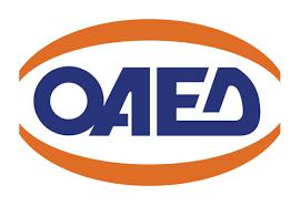 Μείωση της ανεργίας το Σεπτέμβριο «είδε» ο ΟΑΕΔ