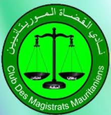 نتيجة بحث الصور عن نادي القضاة الموريتانيين