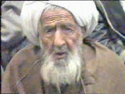 Image result for تصاویر راجع به فرقه بهائیت