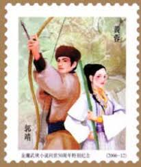 Image result for 魑 魅 魍 魉   四 小 鬼, 各 自 肚 肠.